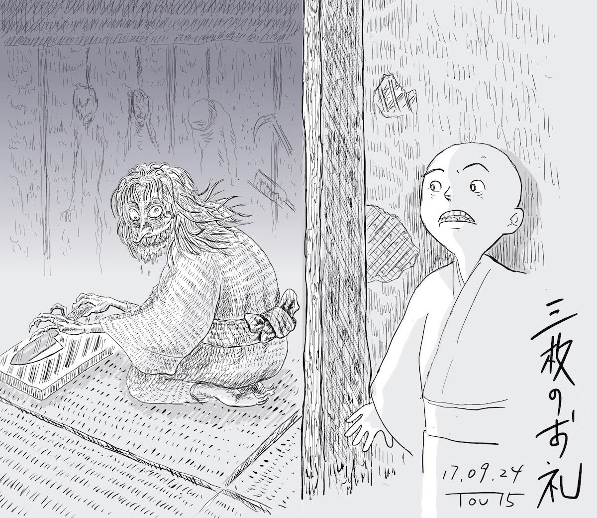 日本の昔話『三枚のお札』がホラー映画を越える理由とは!