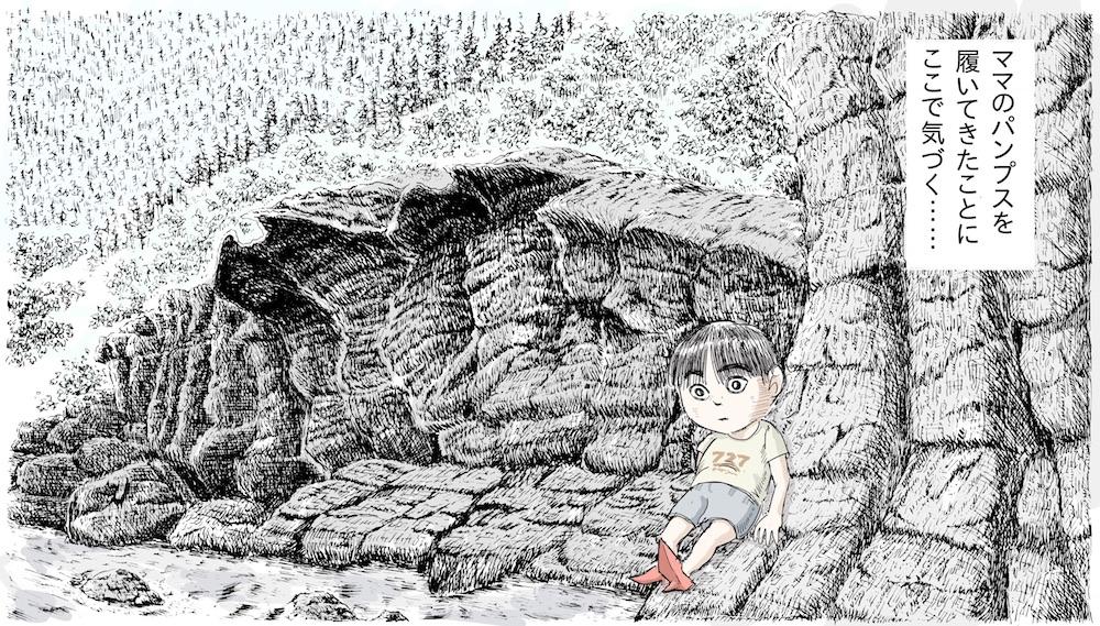 ペン画『ママのパンプス』……細密画とキャラクターのええ具合